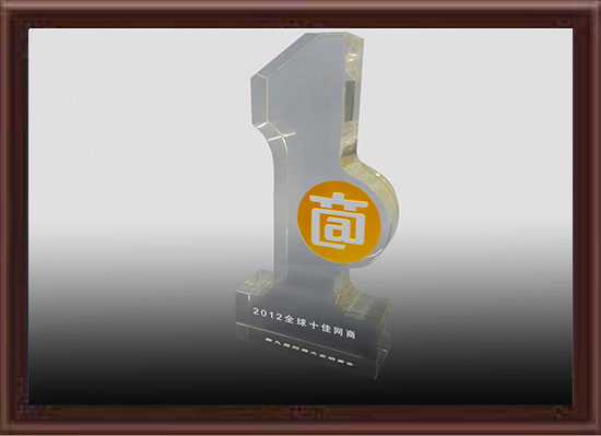 Alibaba Top 10 Global Net-Entrepreneurs Award