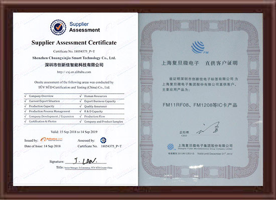 Fudan microelectronics direct customers