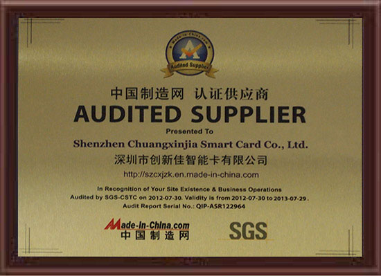 Made-in-Chinacom AUDITED SUPPLIER