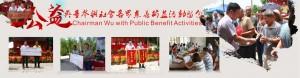public activities
