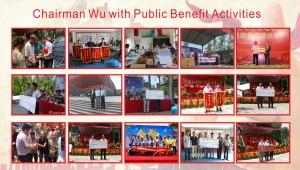 public serves