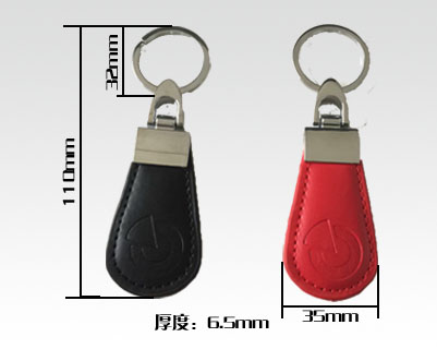 RFID leather key chain