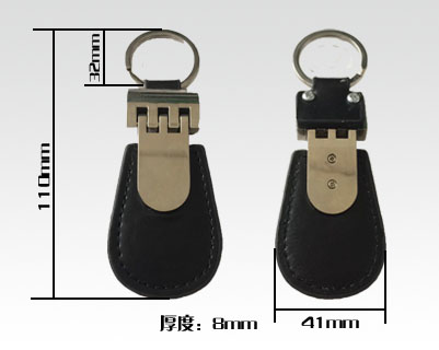RFID leather keychain