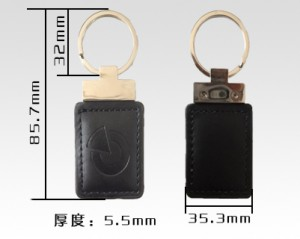RFID leather key fob