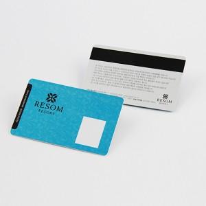 UHF Card