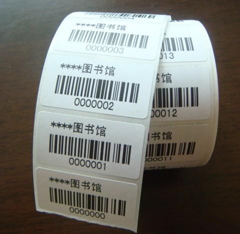Library RFID paper sticker,RFID Library Tags,Library RFID Tags,HF paper Library RFID labels