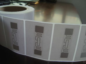 Library RFID paper sticker