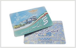 Iran bus card