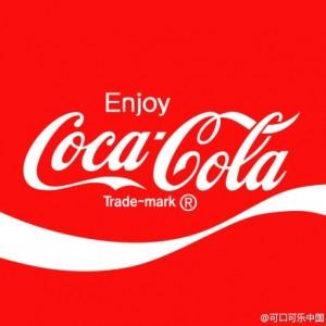 Coco Cola China NFC card
