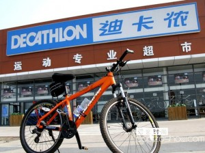 Decathlon RFID project
