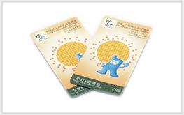 RFID Exhibition ticket