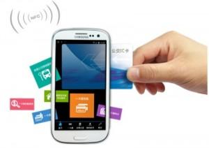 NFCphone
