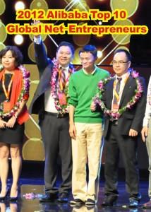 """Chuangxinjia Won """"2012 Alibaba Top 10 Global Net-Entrepreneurs """""""