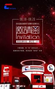 RFID invitation
