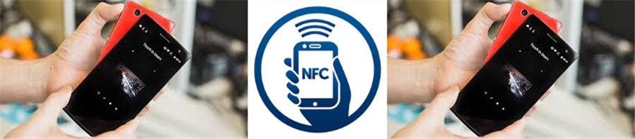 What is NFC