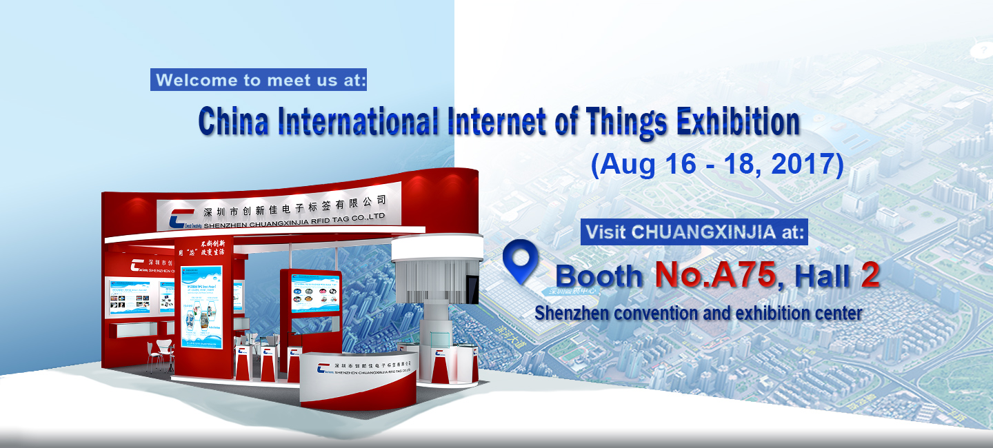 Shenzhen Internet-of-Things-Exhibition