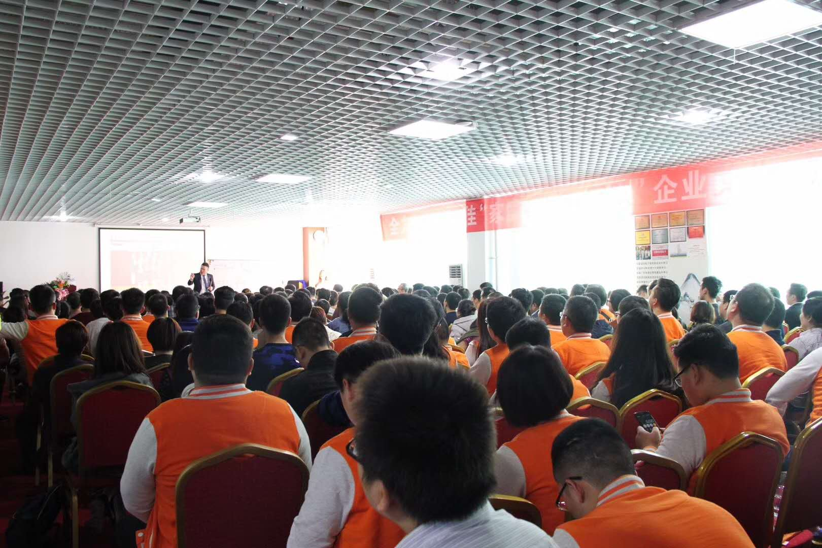 Chuangxinjia company