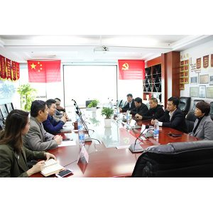 Chuangxinjia chairman and Guizhou government leaders communicate RFID animal husbandry management solution
