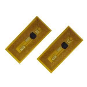 14443A FPC RFID