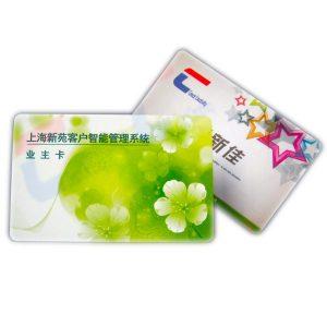 access-control-smart-card