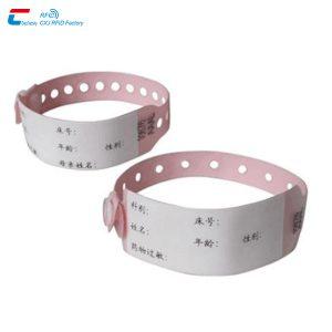 RFID-newborn-baby-bracelets