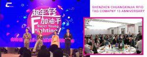 shenzhen-chuangxinjia-rfid-tag-company