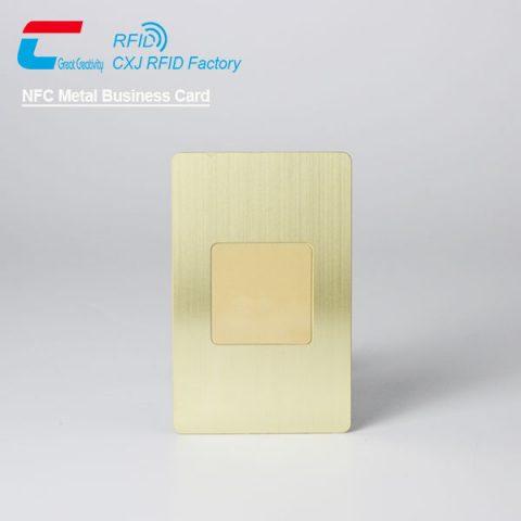 NFC-Metal-Card