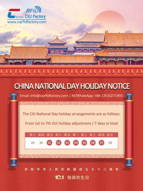 CXJ-RFID-Holiday-Notice